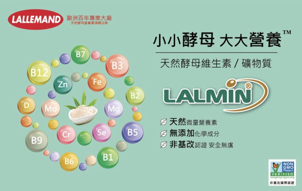 Lalmin天然萃取-市售維他命B群推薦-ptt-Dcard-屈臣氏-線上品牌比較