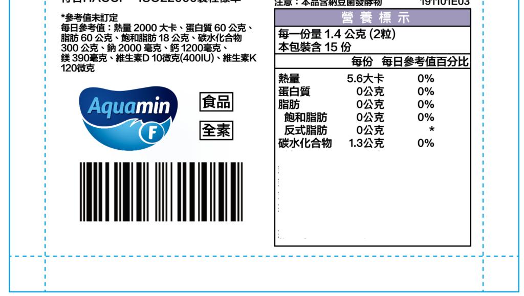 英國海藻鈣-推薦-ptt-評價-vitabox-1